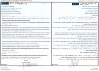 OHSE Policy QF-GM-01 (14012020)_page-0006